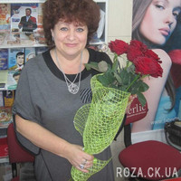 7 red roses - Photo 1