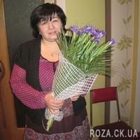 Bouquet 11 blue irises - Photo 1