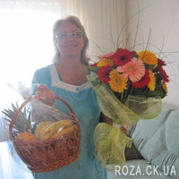 Bouquet of gerberas Cherkasy - Photo 1