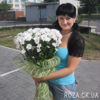 Bouquet of 15 daisy chrysanthemums - Photo 1