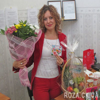 Bouquet of chrysanthemums Cherkasy - Photo 2