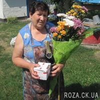 Buy chrysanthemums in Cherkassy - Photo 1