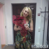 Wonderful bouquet of 11 red roses - Photo 1