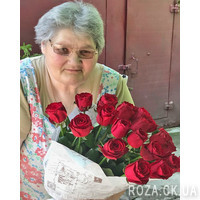 21 red roses - Photo 1