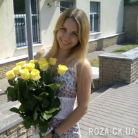 Bouquet of 11 yellow roses - Photo 2