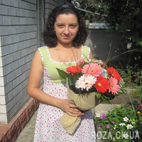 Bouquet of gerberas with greenery - Photo 1