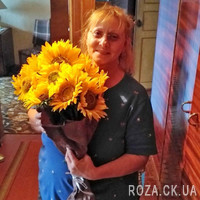 Bouquet of sunflowers - Photo 1