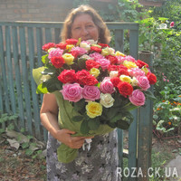 Bouquet for 55 years - Photo 1