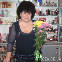 Bouquet of chrysanthemums Cherkasy - Photo 4