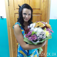 Beautiful bouquet of chrysanthemums - Photo 2