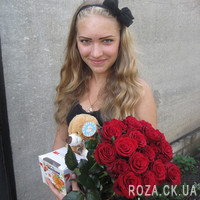 Red Roses in Kraft - Photo 1