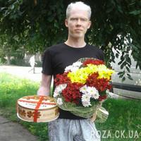 Купить хризантемы Черкассы - Фото 2