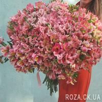 A huge bouquet of alstroemerias - Photo 1