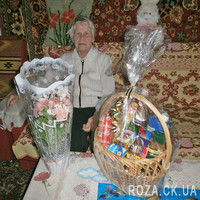Grocery Basket - The Royal Masterpiece - Photo 1