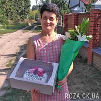 Cake for mom - Photo 1