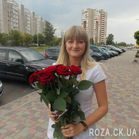 Wonderful bouquet of 11 red roses - Photo 11