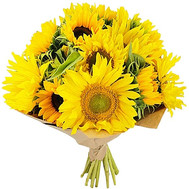 """Beautiful bouquet of sunflowers"" in the online flower shop roza.ck.ua"