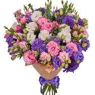 """Lush bouquet of natural flowers"" in the online flower shop roza.ck.ua"