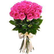 """25 pink imported roses"" in the online flower shop roza.ck.ua"