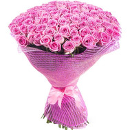 """Large bouquet of pink roses"" in the online flower shop roza.ck.ua"