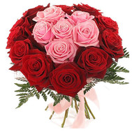 """""""Bouquet heart from roses"""" in the online flower shop roza.ck.ua"""