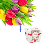 Gift Solution 7 - flowers and bouquets on roza.ck.ua