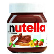 """Chocolate paste Nutella"" in the online flower shop roza.ck.ua"