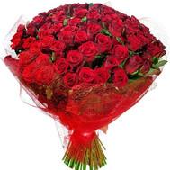 Величественный букет красных роз - цветы и букеты на roza.ck.ua