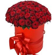 75 красных роз в шляпной коробке - цветы и букеты на roza.ck.ua