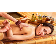 Aromatic massage with essential oils - flowers and bouquets on roza.ck.ua