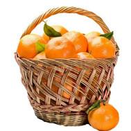 """Mandarin paradise"" in the online flower shop roza.ck.ua"