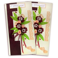 """Postcards From the Anniversary"" in the online flower shop roza.ck.ua"