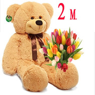 """Gift Solution 11"" in the online flower shop roza.ck.ua"