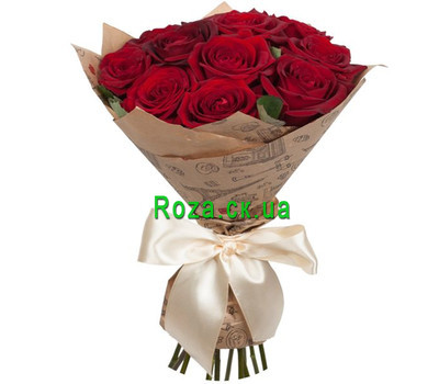 """Bouquet of red roses"" in the online flower shop roza.ck.ua"