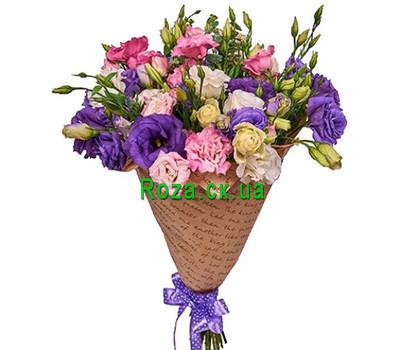 """Lysianthus in Kraft"" in the online flower shop roza.ck.ua"