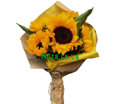 """""""A small bouquet of sunflowers"""" in the online flower shop roza.ck.ua"""