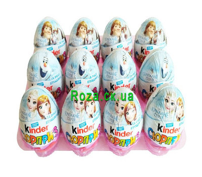 """12 Kinder"" in the online flower shop roza.ck.ua"