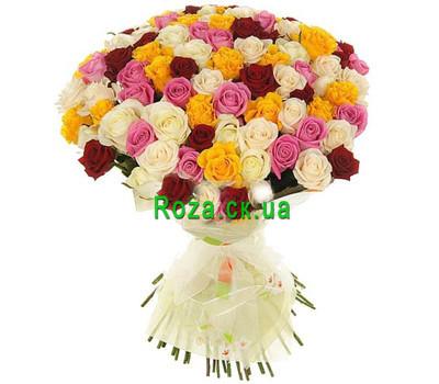 """""""Букет из разноцветных роз в Черкассах"""" в интернет-магазине цветов roza.ck.ua"""