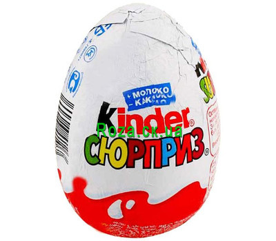 """""""Chocolate Kinder surprise"""" in the online flower shop roza.ck.ua"""