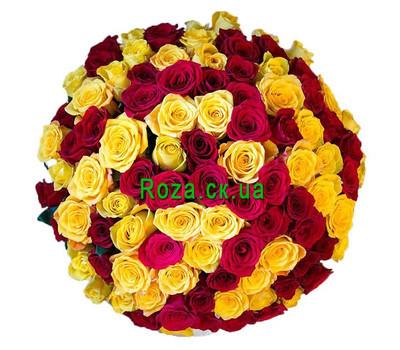 """""""101 красная и желтая роза букет"""" в интернет-магазине цветов roza.ck.ua"""