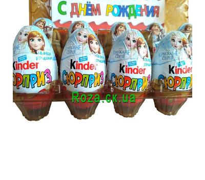 """""""Киндеры на День Рождение"""" in the online flower shop roza.ck.ua"""