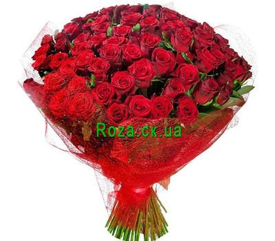 """""""Величественный букет красных роз"""" в интернет-магазине цветов roza.ck.ua"""