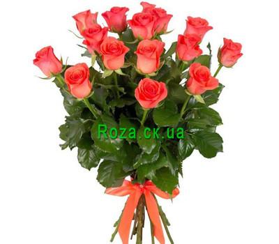 """""""15 оранжевых роз"""" в интернет-магазине цветов roza.ck.ua"""