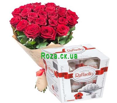 """""""25 роз и рафаэлло"""" в интернет-магазине цветов roza.ck.ua"""