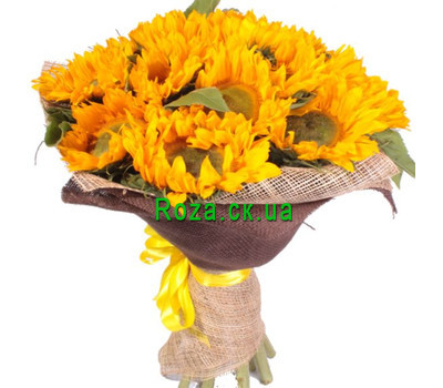 """Bouquet of sunflowers"" in the online flower shop roza.ck.ua"