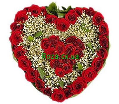 """""""Цветы сердце"""" в интернет-магазине цветов roza.ck.ua"""