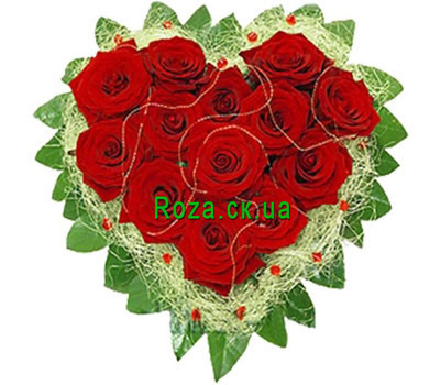 """Flowers in the form of heart"" in the online flower shop roza.ck.ua"