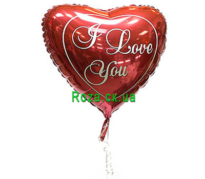 """""""Folded ball in the shape of heart"""" in the online flower shop roza.ck.ua"""