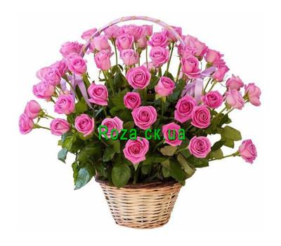 """Basket of pink roses"" in the online flower shop roza.ck.ua"