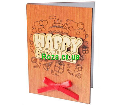 """Postcard from the tree H? appy Birthday"" in the online flower shop roza.ck.ua"